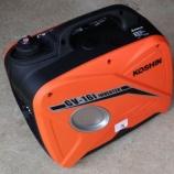 『工進 KOSHINのインバーター発電機GV-16iを購入』の画像