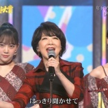 『【乃木坂46】あざと姉妹最高やで・・・』の画像