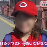 『松本人志「若手芸人は不安よな、  松本』の画像