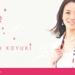 東小雪オフィシャルブログ