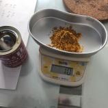 『<軍隊調理法>カレー汁の研究』の画像