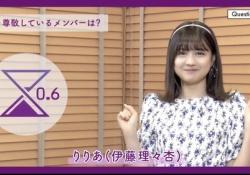 【画像】伊藤理々杏さん、メンバーからの人望が厚い模様