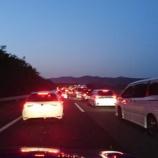 『大渋滞【2397日目】』の画像