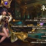 『【ドラスラ】10月20日(火)メンテナンス内容のご案内』の画像