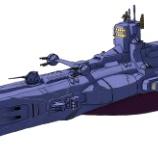 『MSではなく戦艦や戦闘車両に乗り込めるガンダムゲームをプレイしてみたい』の画像