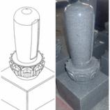 『G632H 僧塔』の画像