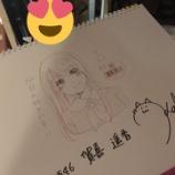 『【乃木坂46】仙台のテレビ番組で披露した賀喜遥香のイラストがガチでプロ並みに上手すぎる件wwwwww』の画像