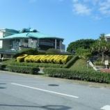 『第53回 全日本病院学会発表』の画像