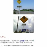 『道路標識 』の画像