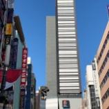 『ホテルグレイスリー新宿【ゴジラヘッドのホテル宿泊(^^♪意外に安い!】』の画像
