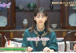 【朗報】西野七瀬さん、◯◯をしていないことを告白!!!!!!
