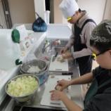 『今年度最初の調理実習』の画像