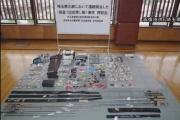 埼玉の泥棒一家4人を逮捕 父と息子は空き巣 母は万引き 娘は盗品を転売