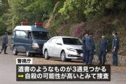 【意味深】昭和天皇などの御陵がある東京の武蔵陵墓地で男性がボウガン使い自殺か 遺書は三通