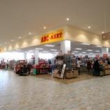 『【開店】フレスポにABCマートが「期間限定」でオープンしてたみたい!でも何故か期間限定の店舗らしい』の画像
