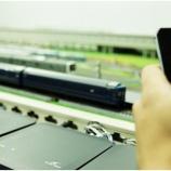 『鉄道模型向けスマホアプリ 『TRAIN TECHコントローラー』と制御器『MFC』を発売』の画像