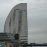 『横浜グランドインターコンチネンタルホテルに少しだけお得に泊まる方法。』の画像
