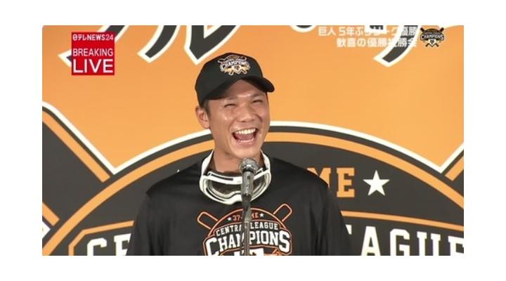 巨人の残り試合、坂本は試合出場すべき?休むべき?