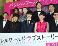 【悲報】最新の吉岡里帆さん