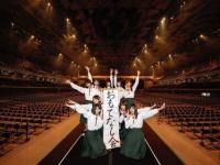 【欅坂46】二期生「おもてなし会」東京公演が無事成功した模様!みんなおつかれえええええ!!!!