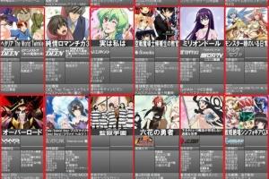 今期アニメトップ3は「監獄学園」「青春×機関銃」「乱歩奇譚」で決まりだよな?【2015年夏】