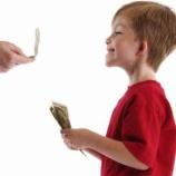 『無職俺、知人に150万円を貸してほしいと頼まれる』の画像