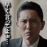 『30年後の日本』の画像