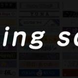 『超速報!!!乃木坂46から新たな情報解禁が!!!!!!『coming soon!!!』キタ━━━━(゚∀゚)━━━━!!!』の画像