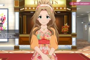 【ミリマス】千鶴さん誕生日おめでとう!&タイトル画面が「ミリシタ感謝祭」仕様に!
