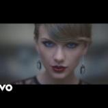 『【歌詞和訳】Blank Space / Taylor Swift』の画像