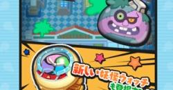 妖怪ウォッチぷにぷに モーシンデルマートのマップを攻略!
