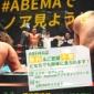 【😲#ABEMA は『無料』&『ご登録不要』で見られ...