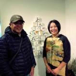 『世界的ポエムピクチャーアーティストの先生との出会い』の画像