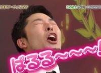 11/28のしくじり先生3時間SPに島崎遥香出演!