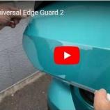 『ドアエッジプロテクションフィルムの貼り方(動画)曲線部』の画像