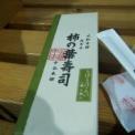 奈良で食べた