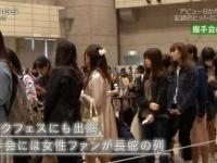 欅坂46の握手会でハゲを見たことないんだがwwwwwwww