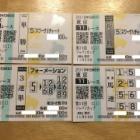 『11/27(水)兵庫ジュニアグランプリJpn2 予想』の画像