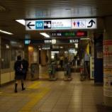 『鳩山会館と乾門通り』の画像