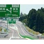 高速道路大渋滞←これwww