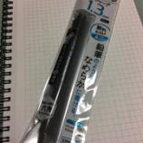 『鉛筆のような書き味 コクヨ「鉛筆シャープ Type S」に スピードイン モデルが登場!』の画像