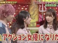 【日向坂46】お寿司、目指すはアクション女優!?wwwwwwww