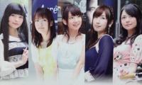 【美少女】美人すぎる声優たちが集合した結果wwwwwwww(画像あり