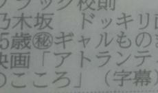 【乃木坂46】15歳のマル秘ギャルものまねキタ━━━━━━(゚∀゚)━━━━━━ !!!!!