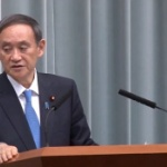 また共同通信!「安倍首相、国連演説を断られる」菅官房長官「そのような事実は全くない」