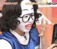 【欅坂46】松田好花のくっきー風メイクが酷すぎるwwwww【KEYABINGO!4】