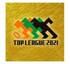 ラグビー トップリーグ2021:1月16日開幕