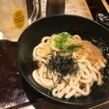 『平田ブログ『専門学生さん』』の画像