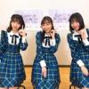 【悲報】乃木坂ヲタさん達、STUの新衣装を「乃木坂のパクリだ!」と難癖をつける・・・
