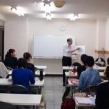 『資格は取るものではなく、活かすもの 国際薬膳調理師認定試験神戸会場で直前対策セミナー』の画像